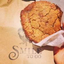 Gluten-free cookie from Smile To Go