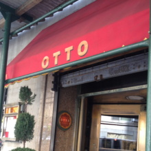 Otto Enoteca e Pizzeria in NYC