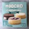 Gluten-free dairy-free Moocho cheesecake by Tofurky