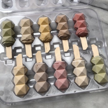 Plant-based ice cream by Dream Pops
