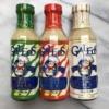 Gluten-free dressings from Galeos Salad Dressing