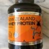 Gluten-free whey protein powder by Dioxyme