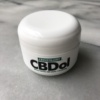 CBD salve by CBDistillery
