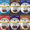 Gluten-free chocolate covered quinoa by Undercover Snacks
